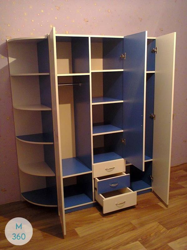 Синий распашной шкаф Волжск Арт 000041408