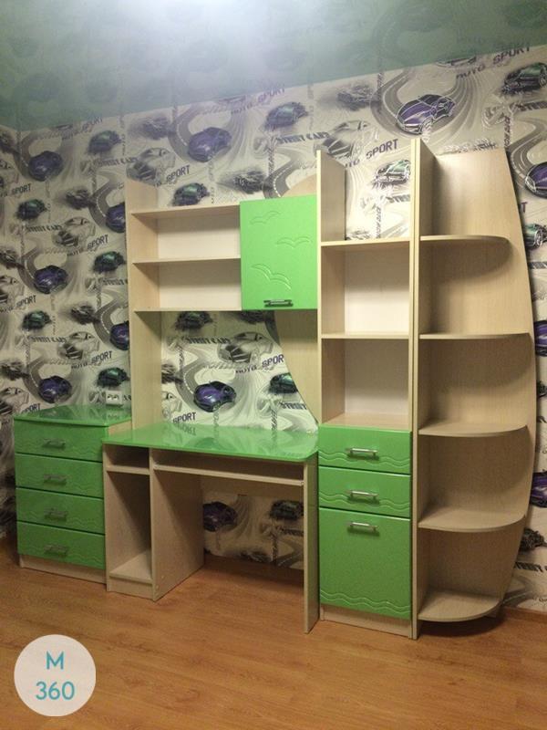 Детский книжный шкаф Ошава Арт 000081427