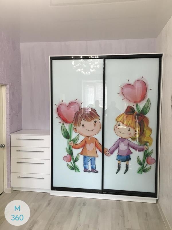 Шкаф купе для девочки Бмс Арт 000637039
