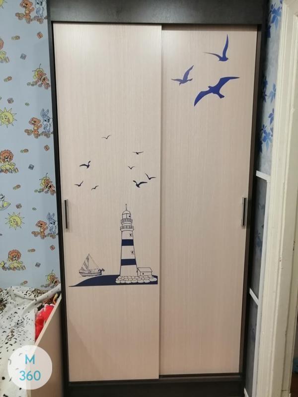 Узкий гардеробный шкаф Тюльпан Арт 000680221