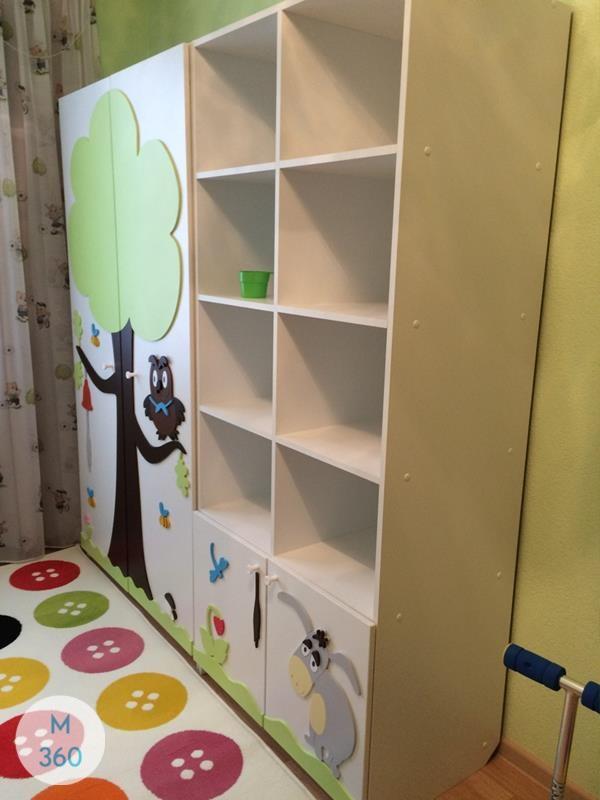 Комбинированный распашной шкаф Арлингтон Арт 000957581