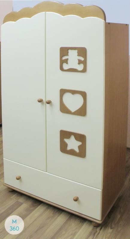 Шкафчик для детского сада Вайт Арт 000975304