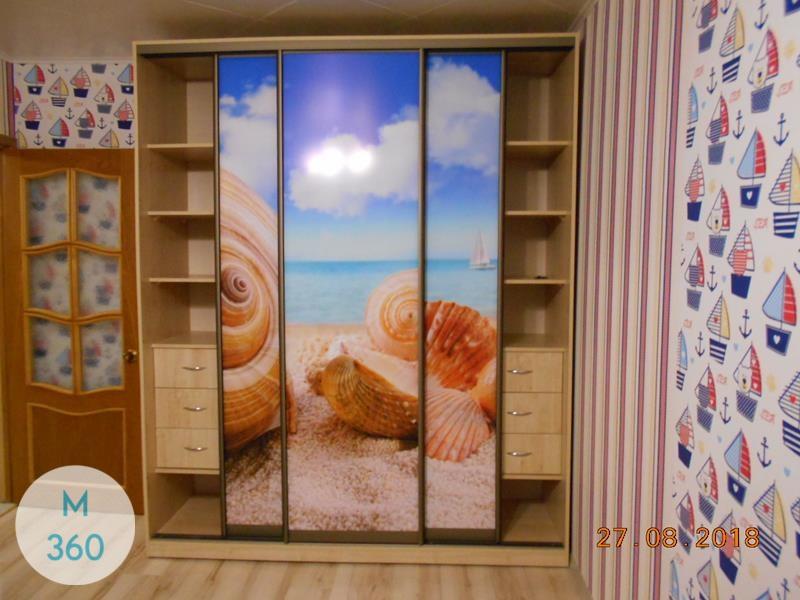 Шкаф в морском стиле Лондон Арт 001332012