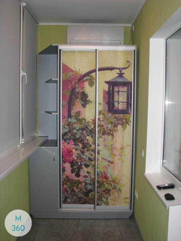 Балконный шкаф Ориноко Арт 001567631