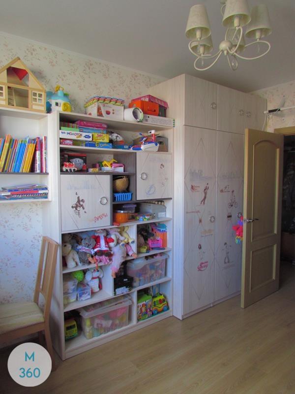 Детский книжный шкаф Доменика Арт 001847537