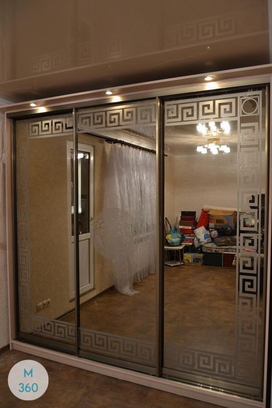 Зеркальный шкаф Буэнос-Айрес Арт 002579513