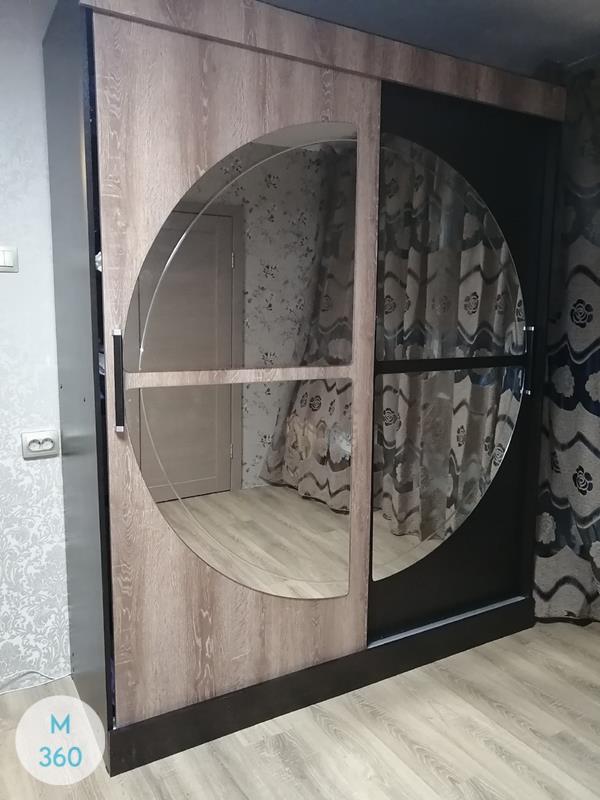 Шкаф купе в гостиную Оранжевая Арт 002868428