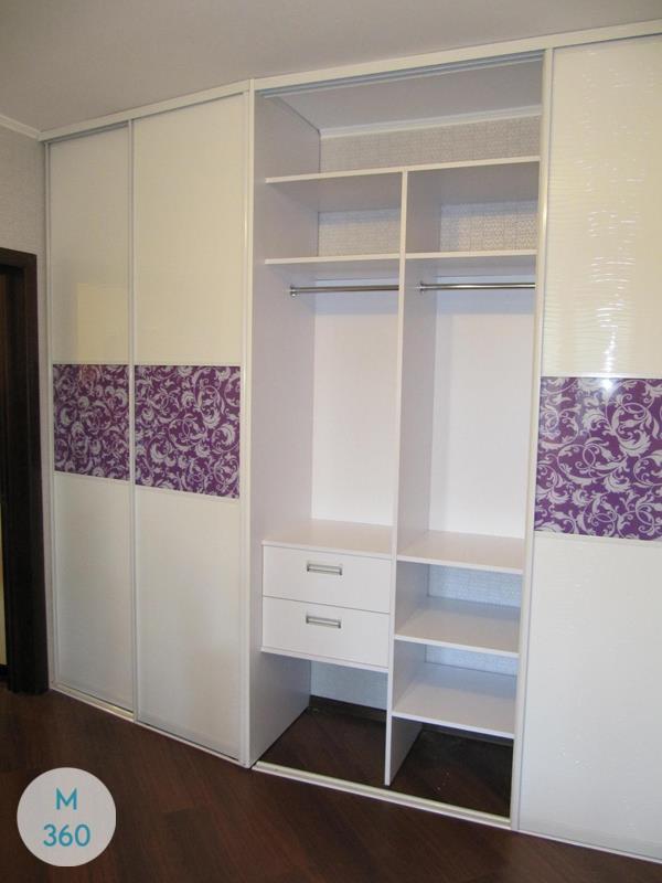 Фиолетовый шкаф купе Уганда Арт 003590310