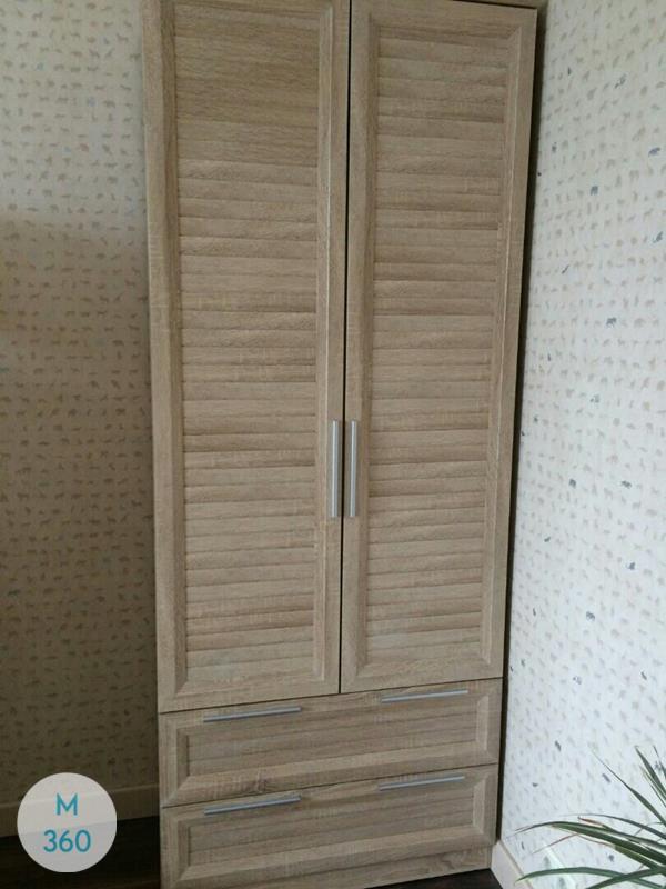 Шкаф пенал Беллона Арт 003669340