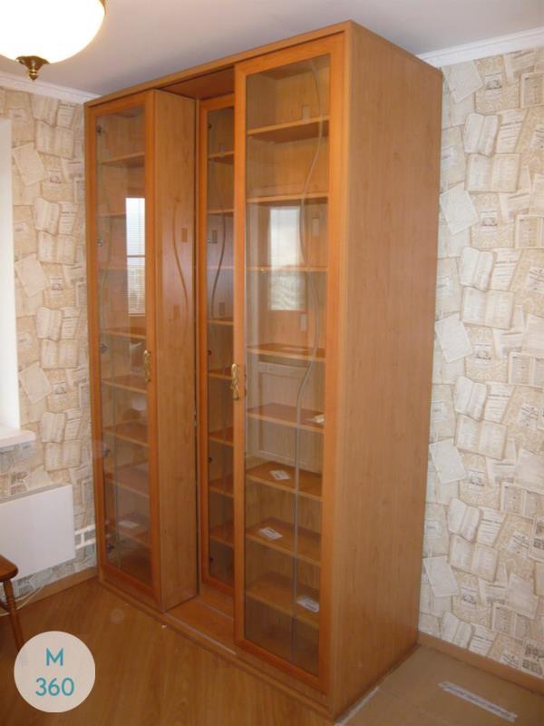 Книжный шкаф со стеклянными дверцами Симба Арт 004010084