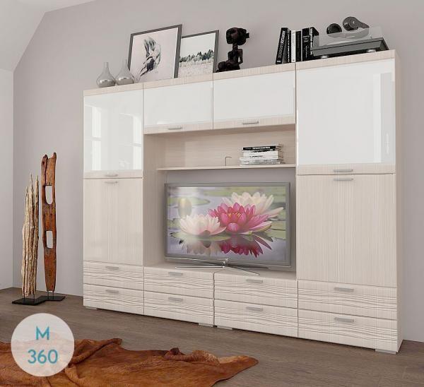 Шкаф пенал для одежды Корал-Спрингс Арт 004236966