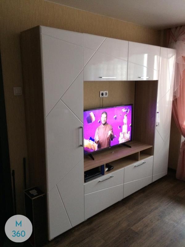 Горка для телевизора Тюбинген Арт 004849291