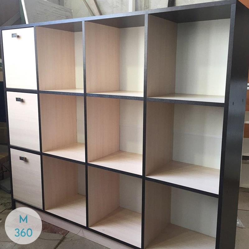 Офисный шкаф Хониара Арт 004853199