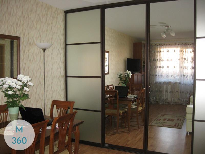 Маленькая раздвижная дверь Любовь Арт 005167864
