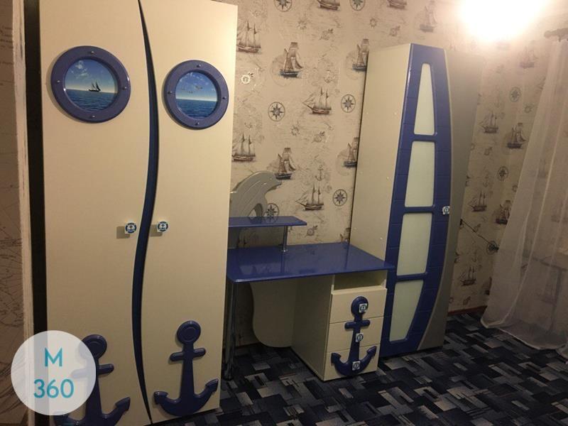 Мебельный набор для школьника Луисвилл Арт 006090654