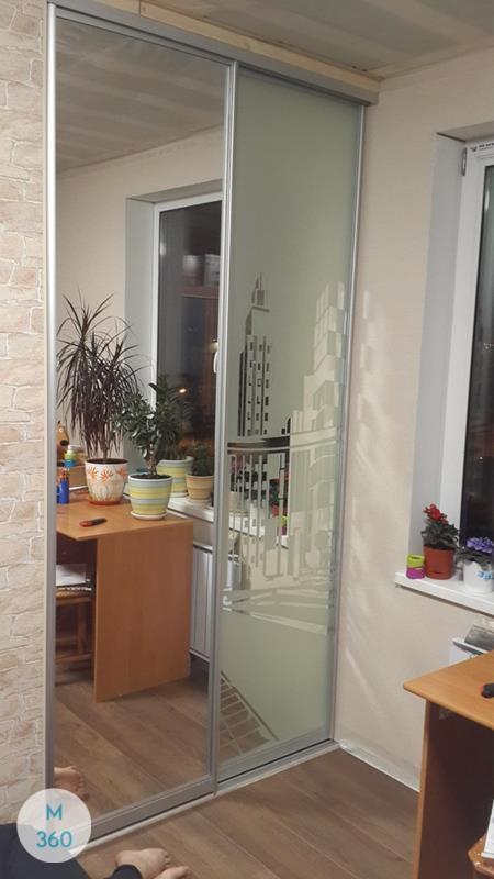 Мебельный набор для школьника Эсватини Арт 006229111
