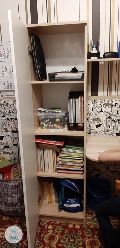 Книжный шкаф Мосандер Арт 006395768