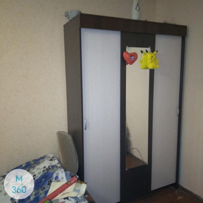 Модульный шкаф купе Фриско Арт 006495678