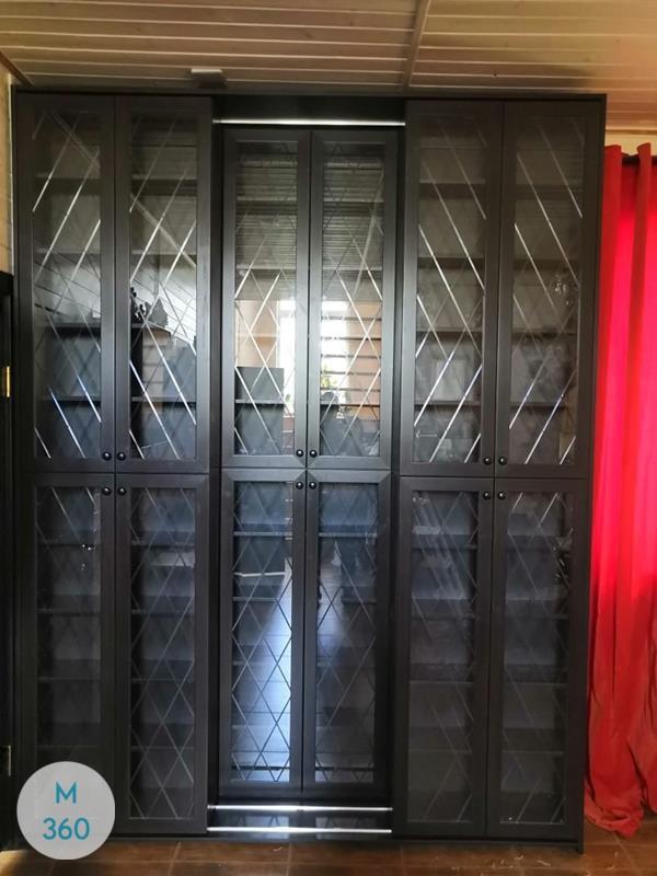 Книжный шкаф со стеклянными дверцами Ирвинг Арт 006899846