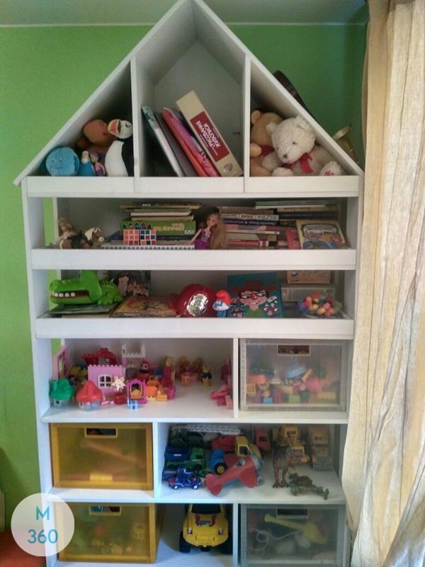Детский книжный шкаф Аспидистра Арт 006985346