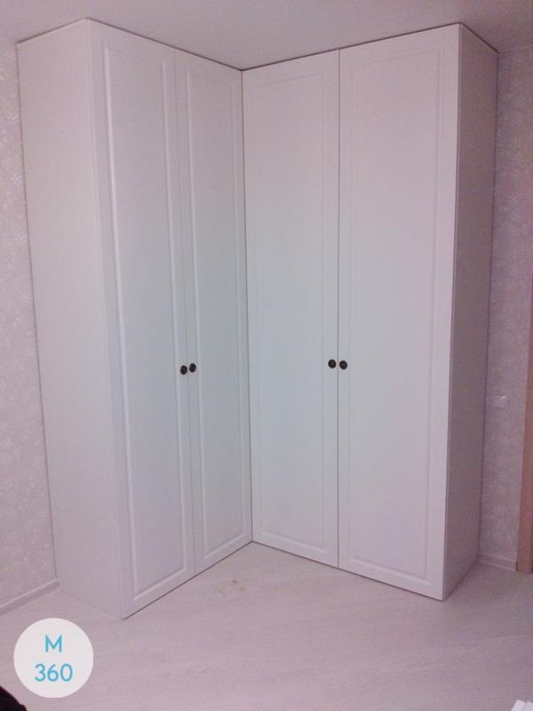 Шкаф для новорожденных Атабаска Арт 007346859