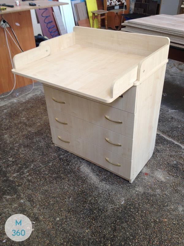 Шкаф для новорожденных Ричмонд-Хилл Арт 007399025