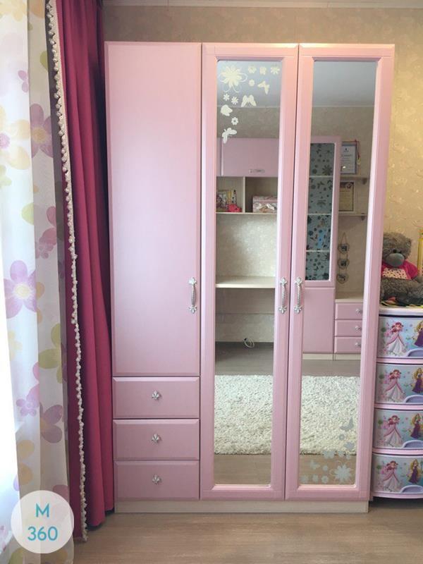 Мебельный набор для школьника Ханьшуй Арт 007665135