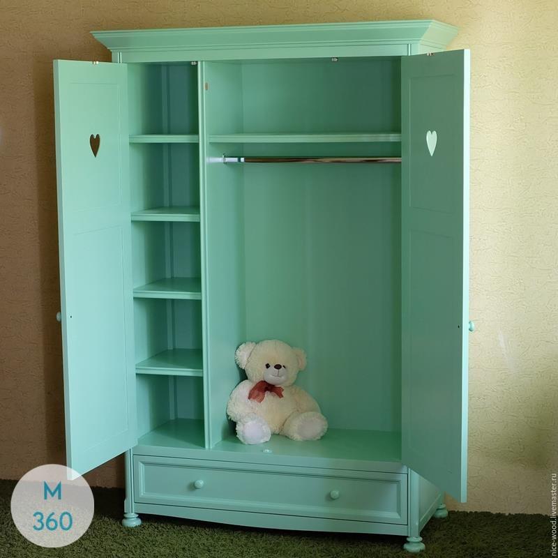 Шкаф для новорожденных Нью-Мексико Арт 008362750