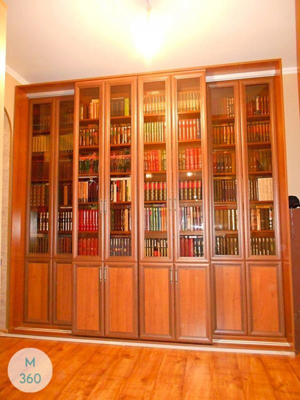 Книжный шкаф Лима Арт 009295141