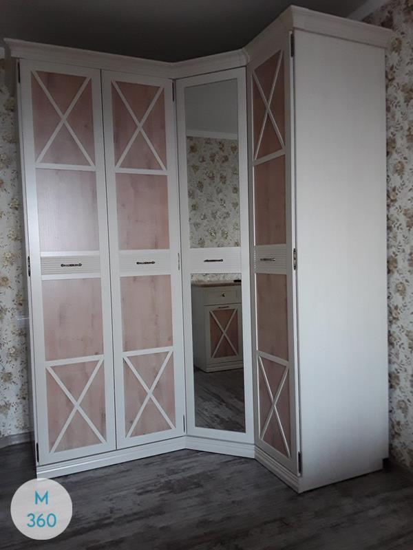 Модульный распашной шкаф Берлингтон Арт 009851558
